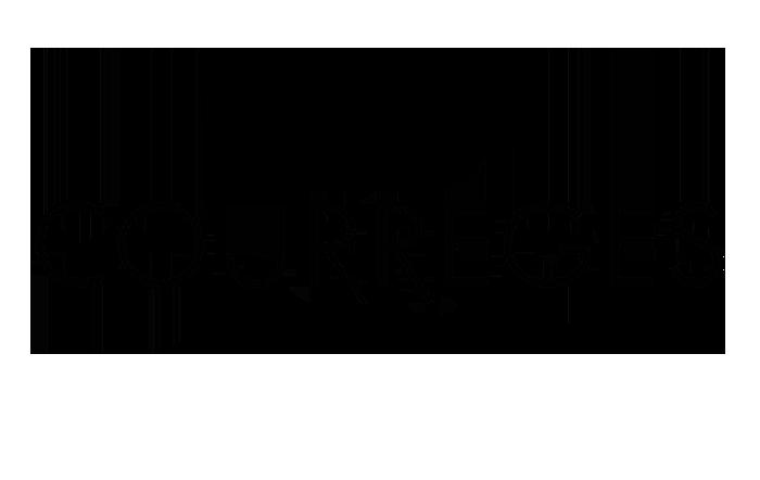 京都・デリヘル|倶楽部クレージュ 公式サイト